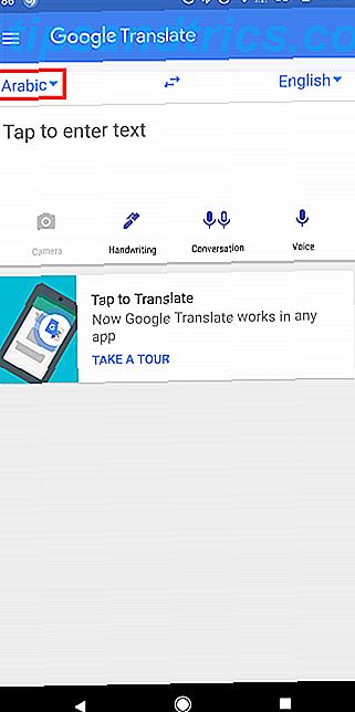 Πώς να κατεβάσετε τις γλώσσες μετάφρασης της Google για χρήση εκτός σύνδεσης