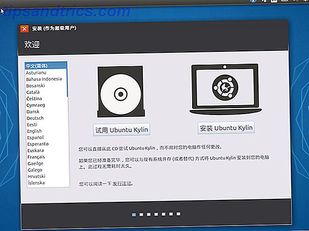 El gobierno chino tiene una nueva distribución de Linux: ¿es buena?